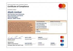 Certificate of Complianse