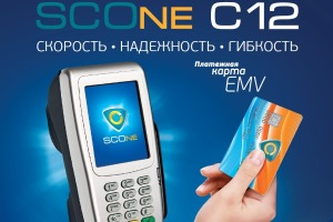 scone-c12-alioth-news